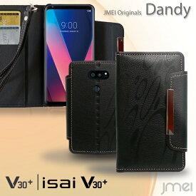 V30+ L-01K ケース isai V30+ LGV35 ケース イサイ v30プラス カバー JOJO L-02K 手帳ケース レザー 手帳型 スマホケース スマホ スマホカバー LG スマートフォン 携帯 革 手帳