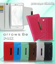 arrows Be F-04K ケース 手帳ケース 携帯 カバー 手帳型 スマホケース スマホ スマホカバー docomo アローズ be ドコモ スマートフォン
