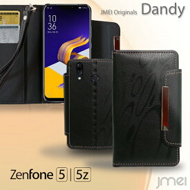 Zenfone5 ZE620KL ケース Zenfone5z ZS620KL ケース ゼンフォン5 カバー ゼンフォン5 ライト カバー 手帳ケース レザー 手帳型 スマホケース スマホ スマホカバー simフリー スマートフォン 携帯 革 手帳