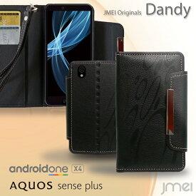 android one X4 ケース 手帳 AQUOS sense Plus SH-M07 ケース アンドロイドワン x4 ケース アクオス センス プラス カバー 手帳ケース uqモバイル レザー 手帳型 スマホケース スマホ スマホカバー ymobile スマートフォン 携帯
