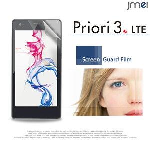 Priori3 LTE 液晶保護フィルム プリオリ3 lte ケース カバー 保護シート スマホケース スマホ カバー スマホカバー FREETEL スマートフォン フリーテル simフリー