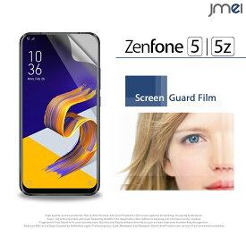 Zenfone5 ZE620KL ケース Zenfone5z ZS620KL 保護フィルム 2枚セット!指紋防止光沢保護フィルム ゼンフォン5 カバー ゼンフォン5 ライト ケース カバー 保護シート スマホケース スマホ スマホカバー simフリー スマートフォン 液晶保護 携帯