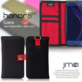 honor8 ケース 手帳型 Huawei スマホケース MA-1 手帳ケース アウトドア ファーウェイ オナー 8 カバー おしゃれ スマホポシェット スマホ カバー スマホカバー simフリー スマートフォン 携帯カバー 手帳