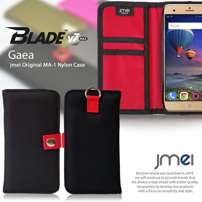BLADE E02 手帳 MONO MO-01K ケース スマホ ポーチ ショルダー 入れたまま操作 スマホポシェット ファッション 斜めがけ 軽量 手帳型スマホケース 全機種対応 携帯ストラップ 落下防止 BLADE E01 V770 BLADE V7 MAX BLADE V6 V580 ケース BLADE V7 Lite ZTE