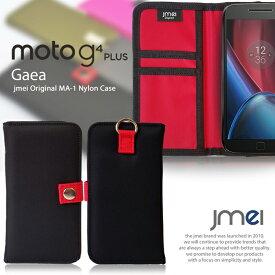 Moto G4 Plus Z Play X Play G モトローラ x style スマホポシェット スマホ ポーチ 入れたまま操作 ショルダー メンズ レディース 斜めがけ 軽量 手帳型スマホケース 全機種対応 可愛い ポーチ フェス ファッション メール便 送料無料・送料込み 携帯ストラップ 落下防止