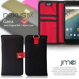 Nexus 5X ケース ネクサス 5x docomo Y!mobile ドコモ ワイモバイル スマホポシェット スマホ ポーチ 入れたまま操作 ショルダー ポーチ フェス ファッション 斜めがけ 軽量 手帳型スマホケース 全機種対応 可愛い メール便 送料無料・送料込み 携帯ストラップ 落下防止