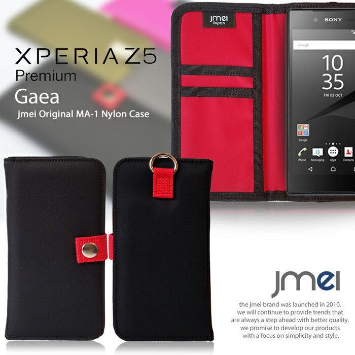 Xperia XZ Premium カバー SO-04J ケース Xperia Z5 Premium xperia エクスペリア z5プレミアム ケース 携帯ストラップ 手帳型スマホケース 全機種対応 ショルダー エクスペリアxzプレミアム カバー