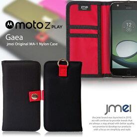 スマホポシェット スマホ ポーチ 入れたまま操作 ショルダー ポーチ フェス ファッション 斜めがけ 軽量 手帳型スマホケース 全機種対応 可愛い メール便 送料無料・送料込み 携帯ストラップ 落下防止 Moto Z Play Motorola モトローラ