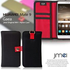 【手帳型 スマホポシェット スマホケース Huawei Mate9 ケース】ファーウェイ mate9 カバー huawei mate 9 手帳型ケース 【ファーウェイ メイト 9 カバー スマホ カバー スマホカバー simフリー スマートフォン 携帯 ma-1 ナイロン 手帳 Huawei カードホルダー】