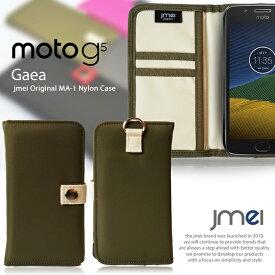 スマホポシェット スマホ ポーチ 入れたまま操作 ショルダー ポーチ フェス ファッション 斜めがけ 軽量 手帳型スマホケース 全機種対応 可愛い メール便 送料無料・送料込み 携帯ストラップ 落下防止 Moto G5 ケースモトローラ MOTOROLA