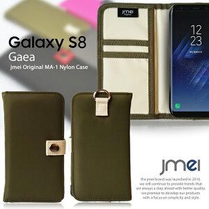 Galaxy S8 ケース Samsung ギャラクシー s8 サムスン スマホポシェット スマホ ポーチ 入れたまま操作 ショルダー ポーチ フェス ファッション 斜めがけ 軽量 手帳型スマホケース 全機種対応 可愛