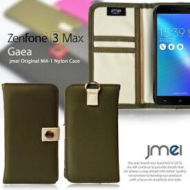 Zenfone 3 Max 5.5 ZC553KL 手帳 ケース 手帳型 スマホケース ゼンフォン 3 マックス カバー スマホ スマホカバー simフリー スマートフォン ASUS エイスース 携帯 ma-1 ナイロン 手帳型ケース カードホルダー