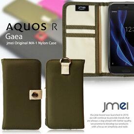 AQUOS R SH-03J SHV39 604SH 手帳 ケース 手帳型 スマホケース アクオス アール カバー カバー スマホ スマホカバー アクオスr カバー SHARP スマートフォン 携帯 ma-1 ナイロン 手帳型ケース カードホルダー