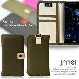 Huawei nova lite ケース Mate 9 honor8 ケース P9 lite ケース Huawei Y6 手帳型 ケース P10 lite カバー P10 P10 Plus ケース スマホポシェット スマホケース GR5 P8 lite カバー 手帳 カード収納 ストラップ おしゃれな 楽天モバイル simフリー アウトドア 全機種対応