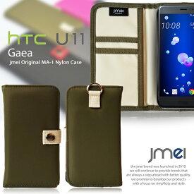 HTC U11 ケース HTV33 htc10 ケース htv32 HTC J Butterfly HTL23 HTV31 desire 626 スマホポシェット スマホ ポーチ 入れたまま操作 HTC U11 ショルダー 斜めがけ 軽量 手帳型スマホケース 全機種対応 可愛い 携帯ストラップ 落下防止