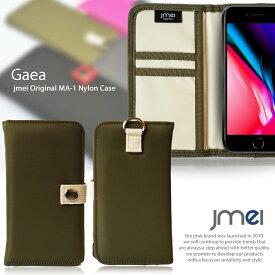 iphone8 ケース iphone8plus 手帳 ケース 手帳型 iphoneケース スマホケース アイフォン8 カバー スマホ スマホカバー simフリー アイフォン 8 プラス スマートフォン 携帯 ma-1 ナイロン 手帳型ケース カードホルダー