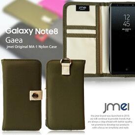 Galaxy Note 8 手帳 ケース 手帳型 スマホケース samsung ギャラクシー ノート 8 カバー SC-01K SCV37 スマホ スマホカバー サムスン スマートフォン 携帯 ma-1 ナイロン 手帳型ケース カードホルダー