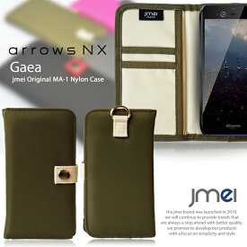 arrows NX F-01K ケース 手帳型 スマホケース アローズ nx カバー 手帳 スマホ スマホカバー docomo スマートフォン 携帯 ma-1 ナイロン 手帳型ケース カードホルダー