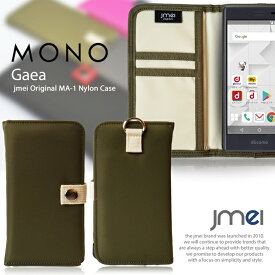 MONO MO-01K 手帳 ケース 手帳型 スマホケース ZTE モノ カバー スマホ スマホカバー docomo スマートフォン 携帯 ma-1 ナイロン 手帳型ケース カードホルダー