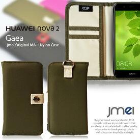 nova2 ケース Huawei P10 lite カバー Mate10 pro P10 P10 Plus ケース nova lite ケース Mate 9 honor8 ケース P9 lite ケース Huawei Y6 手帳型 ケース スマホケース 手帳 カード収納 ストラップ おしゃれな 楽天モバイル simフリー アウトドア 全機種対応