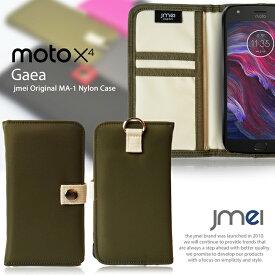 Moto X4 手帳 ケース 手帳型 スマホケース モトローラ カバー スマホ スマホカバー motorola simフリー スマートフォン 携帯 ma-1 ナイロン 手帳型ケース カードホルダー