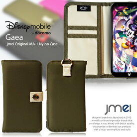 Disney mobile on docomo DM-01K 手帳 ケース 手帳型 スマホケース ディズニーモバイル カバー スマホ スマホカバー スマートフォン 携帯 ma-1 ナイロン 手帳型ケース カードホルダー