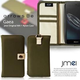 arrows Be F-04K ケース 手帳型 スマホケース アローズ be カバー 手帳 スマホ スマホカバー docomo スマートフォン 携帯 ma-1 ナイロン 手帳型ケース カードホルダー