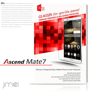 HUAWEI P8 Lite 保護フィルム ascend mate7 ガラスフィルム ascend g620s 液晶保護 保護シート