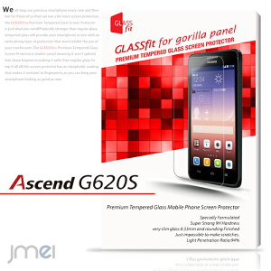 Ascend G620S ガラス 保護フィルム 楽天モバイル ガラスフィルム 保護 画面 液晶 シート シール