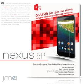 Nexus 6P ガラス nexus6p フィルム google ネクサス 6p ガラスフィルム ネクサス6p