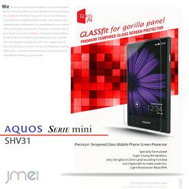 ガラスフィルム ガラス保護フィルム 画面ガラス 画面保護シート 画面カバー 硬化 飛散 指紋 メール便 送料無料・送料込み AQUOS SERIE mini SHV31
