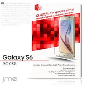 galaxy s6 ガラス