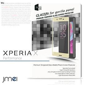 Xperia X Performance SO-04H SOV33 ガラスフィルム 3D 保護フィルム