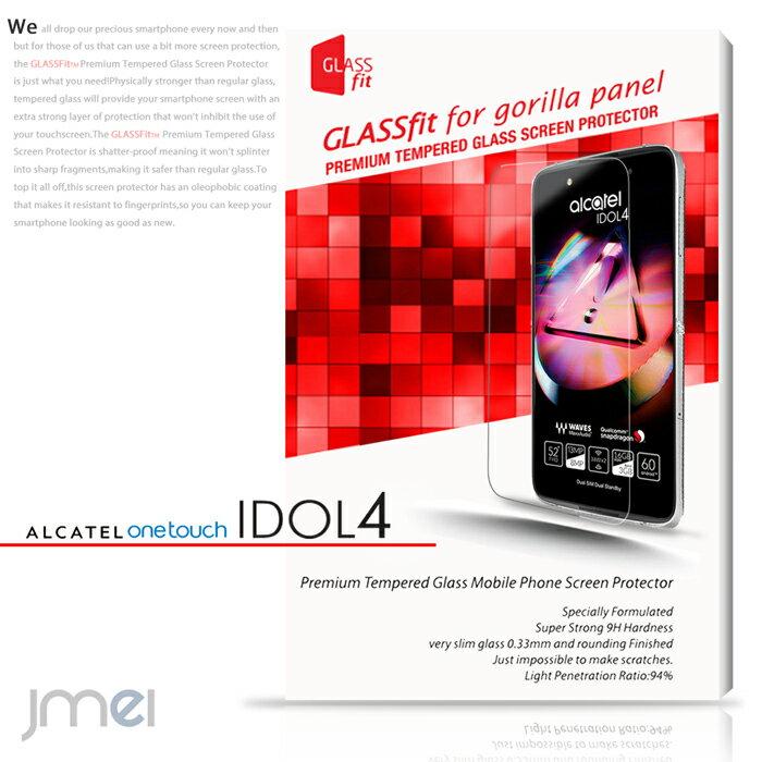 【ALCATEL OneTouch IDOL4】9H 液晶保護 強化ガラスフィルム【保護フィルム アイドル 4 ケース simフリー UQ mobile アルカテル ワンタッチ スマートフォン 携帯 液晶保護 シート