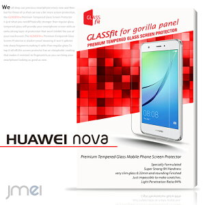 【Huawei nova】9H 液晶保護 強化ガラスフィルム【保護フィルム ファーウェイ huawei nova ケース ファーウェイ nova カバー スマホケース スマホ カバー スマホカバー simフリー スマートフォン 携帯