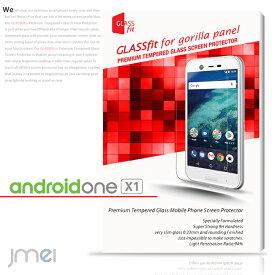 DIGNO G 507SH Android One ガラスフィルム android one X1 ガラス 9H 液晶保護 強化ガラスフィルム 保護フィルム SHARP シャープ アンドロイド ワン ケース カバー スマホケース スマホ カバー スマホカバー Y!mobile スマートフォン 携帯 シート