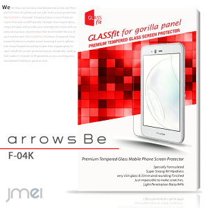 arrows Be F-04K 9H 液晶保護 強化ガラスフィルム 保護フィルム アローズ be ケース カバー スマホケース スマホ スマホカバー docomo スマートフォン 携帯 液晶保護 シート フィルム
