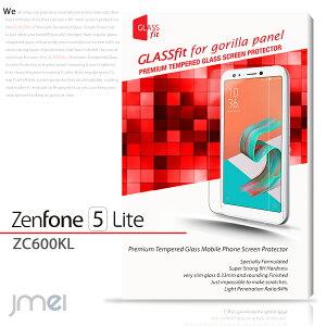 Zenfone5Q ガラス Zenfone5 Lite ZC600KL 9H 液晶保護 ゼンフォン5q 強化ガラスフィルム 保護フィルム ゼンフォン5 ライト ケース カバー スマホケース スマホ スマホカバー simフリー スマートフォン 携