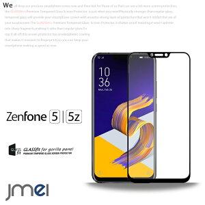 Zenfone5 ZE620KL ケース Zenfone5z ZS620KL 3D全面保護 液晶保護 強化ガラスフィルム 自己吸着 保護フィルム ゼンフォン5 カバー ゼンフォン5z ケース カバー スマホケース スマホ スマホカバー simフリ