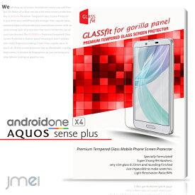 android one X4 ケース AQUOS sense Plus SH-M07 9H 液晶保護 強化ガラスフィルム 保護フィルム アンドロイドワン x4 ケース アクオス センス プラス ケース カバー スマホケース スマホ スマホカバー ymobile スマートフォン 携帯 液晶保護 シート フィルム