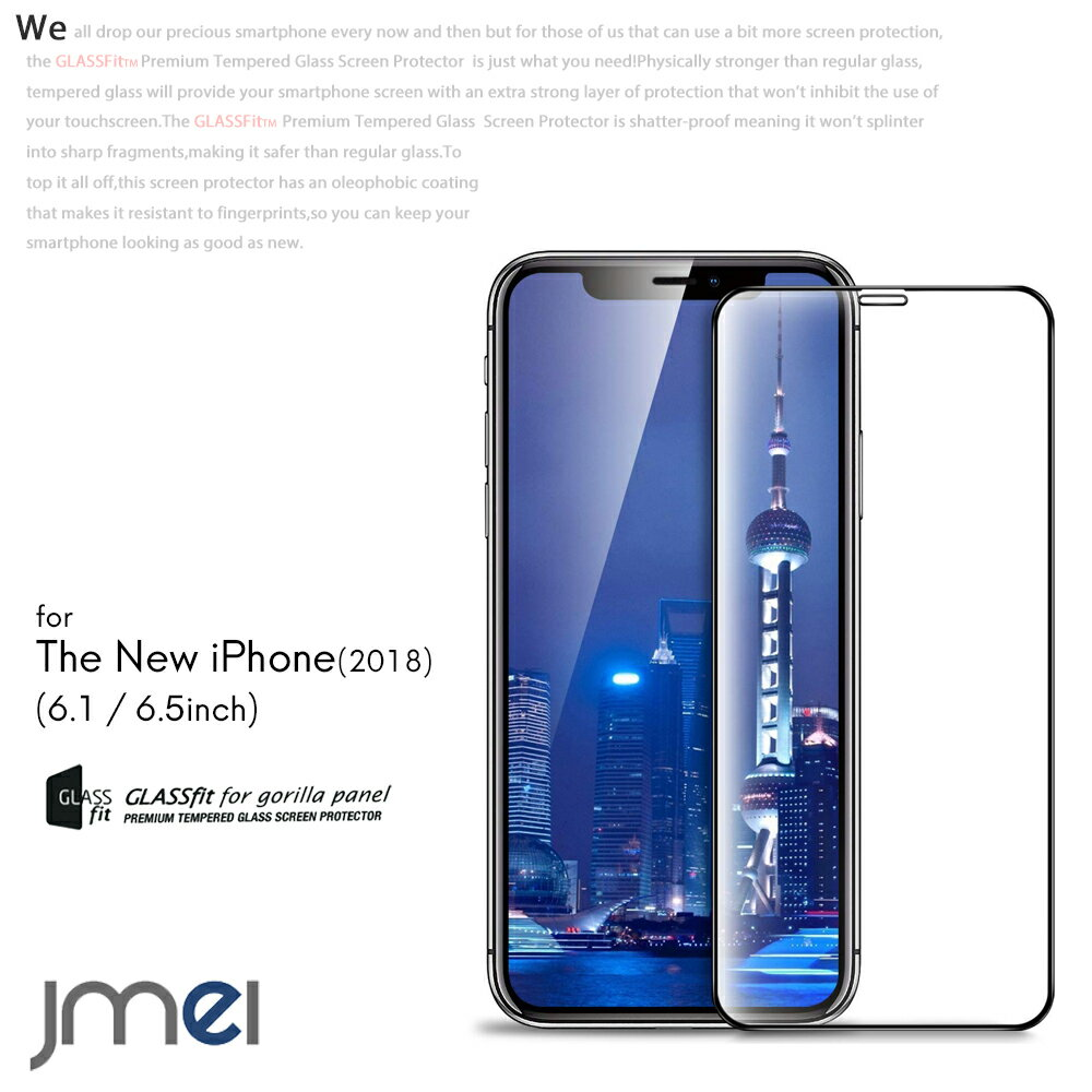 iPhone XR ガラス 6.1 iPhone XS Max 6.5 iPhonexs 全面保護 強化ガラスフィルム 保護フィルム アイフォンxr カバー アイフォンxs マックス ケース カバー スマホケース スマホ スマホカバー スマートフォン 携帯 シート フィルム