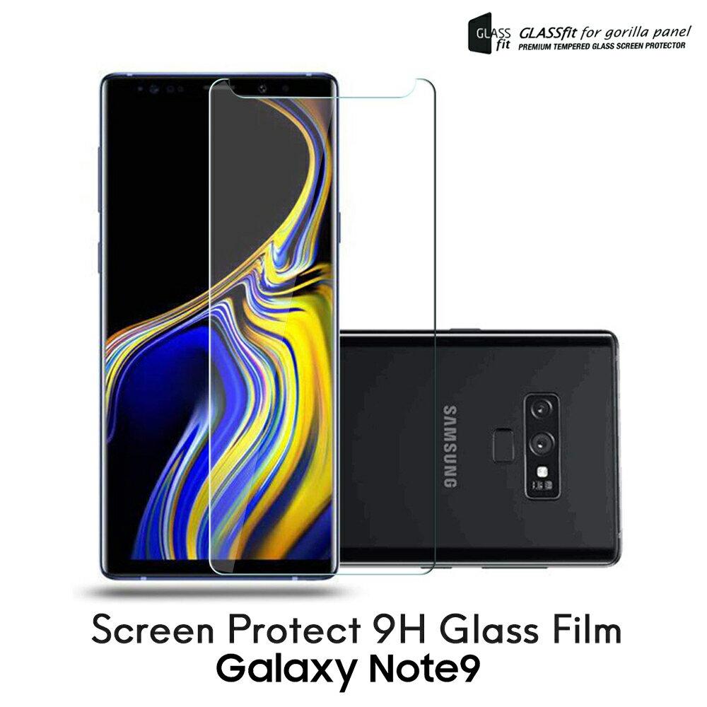 Galaxy Note9 ガラスフィルム ラウンドエッジ加工 9H 液晶保護 強化ガラスフィルム 保護フィルム samsung ギャラクシー ノート9 ガラス ケース カバー スマホケース スマホ スマホカバー 自己吸着 スマートフォン 携帯 液晶保護 シート フィルム