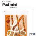 iPad mini 5 ガラスフィルム 2019 7.9インチ 第五世代 ipad mini 2019 フィルム 強化液晶保護フィルム アイパッド 5 …