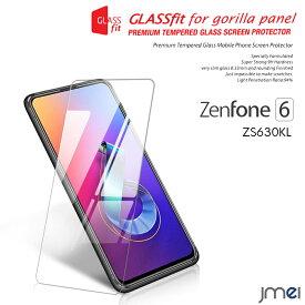 ZenFone6 ZS630KL ガラスフィルム 液晶保護 ガラス 耐衝撃 防指紋加工 ASUS ZenFone6 カバー シンプル エイスース ゼンフォン6 カバー 発散防止 高透過率 ラウンドエッジ加工 安全 スマホケース 超軽量 超薄型 スマホ スマホカバー simフリー スマートフォン 衝撃吸収