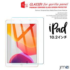 iPad 7 ガラスフィルム 2018 10.2インチ 2019 強化ガラスフィルム 高透過率 耐指紋 撥油性 ノングレア アイパッド 第7世代 液晶保護 ガラス タブレット対応 ケース カバー 耐久性 タブレットPC 2.5D ラウンドエッジ加工New iPad 2019 新型