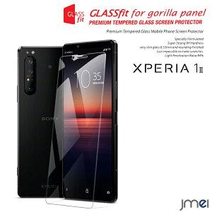 Xperia1 II ガラスフィルム 9H硬度 5G SO-51A SOG01 エクスペリア1 マーク2 ガラス 液晶保護 強化ガラスフィルム 保護フィルム 気泡防止 自動吸着 ソニー Xperia 1 II 5G ケース カバー スマホケース スマ