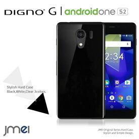 DIGNO G ケース android one S2 ケース ハード 耐衝撃 おしゃれな yモバイル softbank ハードケース ディグノ カバー スマホケース シンプル ブラック クリアケース アンドロイドワン s2 ケース