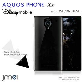 AQUOS PHONE Xx 302SH ケース Disney Mobile on Softbank DM016SH ケース ハード 耐衝撃 おしゃれな ハードケース アクオスフォン ダブルエックス カバー ディズニーモバイル スマホケース シンプル ブラック クリアケース