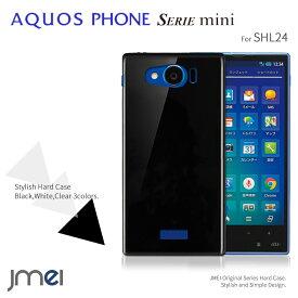AQUOS PHONE SERIE mini SHL24 ハード ケース クリア ブラック ホワイト スマホケース