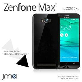 Zenfone Max ZC550KL ケース 耐衝撃 ハードケース シンプル ゼンフォン マックス カバー スマホケース おしゃれ スマホ カバー スマホカバー クリアケース ブラック simフリー スマートフォン ASUS エイスース